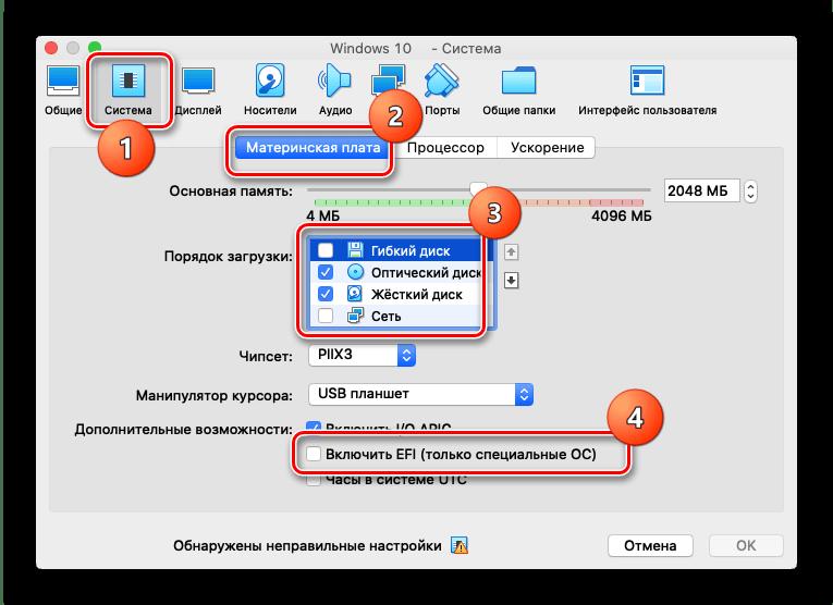 Настройки носителей машины Windows 10 для установки на macOS через VirtualBox