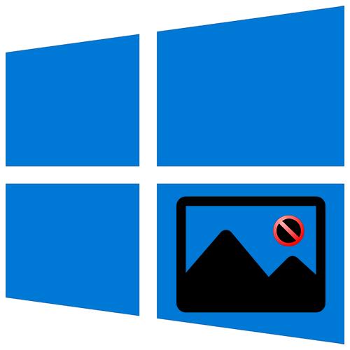 Не открываются фотографии на Windows 10
