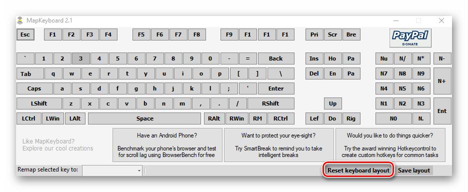 Отмена переназначенных клавиш в программе MapKeyboard на Windows 10