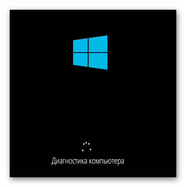 Ожидание автоматического восстановления при загрузке Windows 10