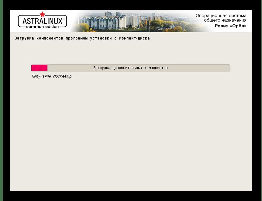 Ожидание загрузки основных компонентов при инсталляции Astra Linux