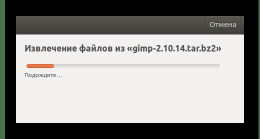 Ожидание завершения распаковки TAR.BZ2 в Linux через стандартный менеджер архивов