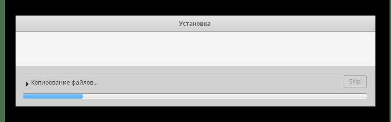 Ожидание завершения установки Linux рядом с Windows 10