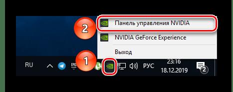 Панель управления NVIDIA в Windows