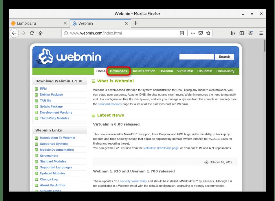 Переход к получению ссылки на скачивание панели управления Webmin в CentOS 7