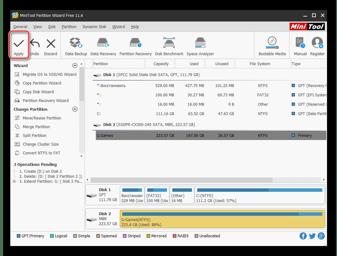 Переход к расширению тома в программе MiniTool Partition Wizard на Windows 10