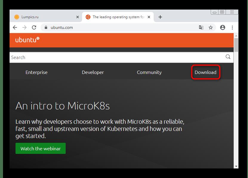 Переход к разделу с загрузками на официальном сайте дистрибутива для установки Linux рядом с Windows 7