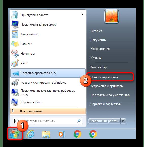 Переход в панель управления для настройки экрана загрузки Windows 7