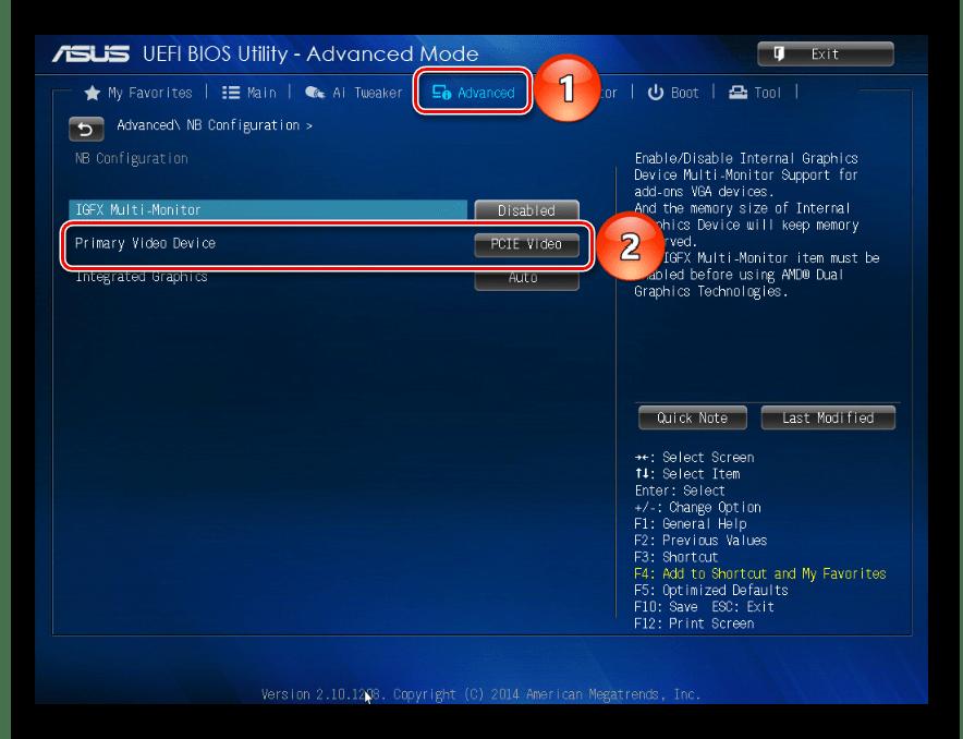 Переключение на дискретную видеокарту в UEFI BIOS