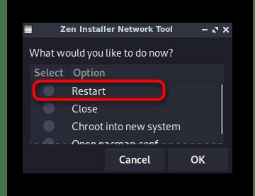 Перезагрузка компьютера после успешной установки Zen Installer