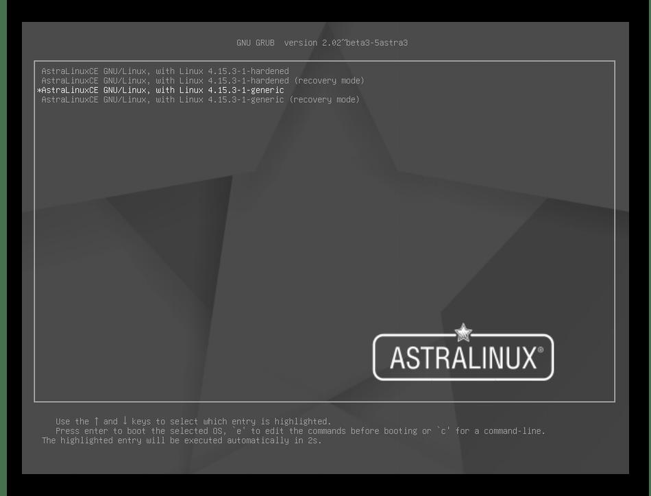 Первый запуск операционной системы Astra Linux