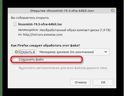 Подтверждение скачивания версии дистрибутива для установки Linux Mint рядом с Linux Mint