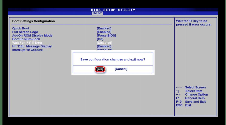 Подтверждение сохранения произведённых изменений в BIOS