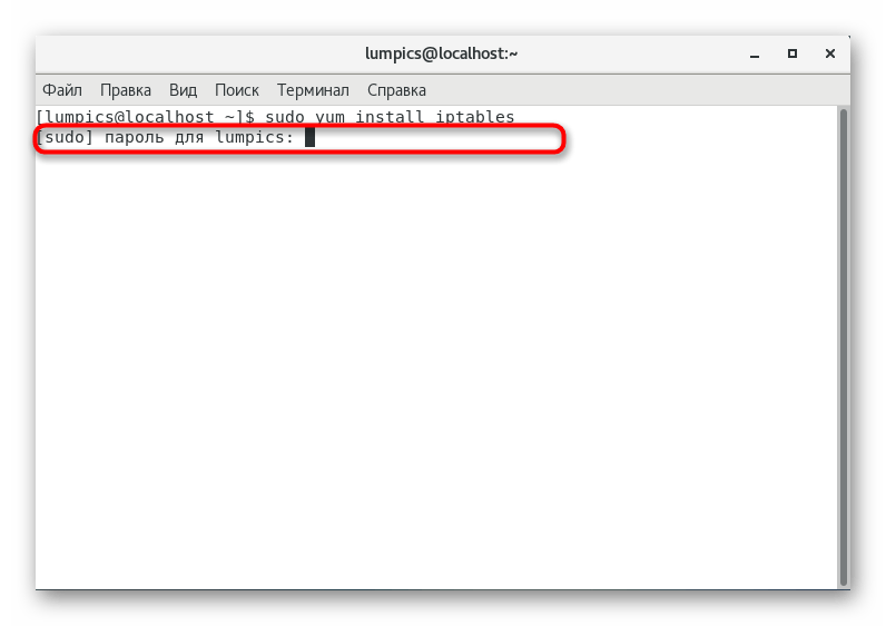 Подтверждение установки iptables в CentOS 7 перед открытием портов