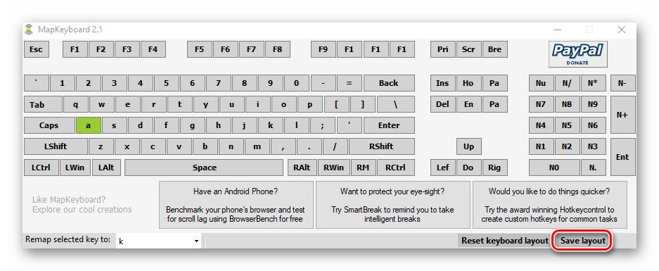 Применение параметров переназначения клавиш в MapKeyboard на Windows 10
