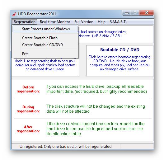 Пример программы для проверки жесткого диска и исправления в Windows 10