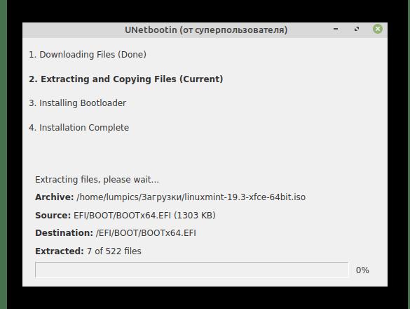 Процесс записи образа на флешку в программе перед инсталляцией Linux Mint рядом с Linux Mint