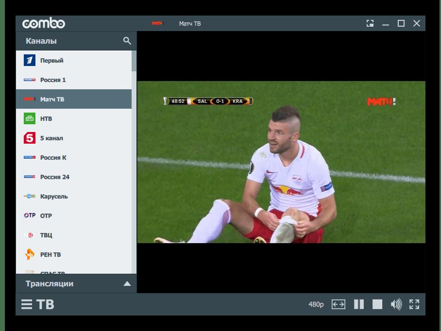 Программа для воспроизведения видео в MP4 VLC ComboPlayer