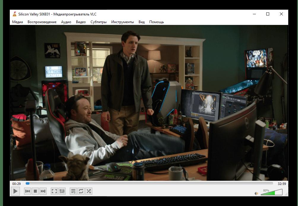 Программа для воспроизведения видео в MP4 VLC Media Player