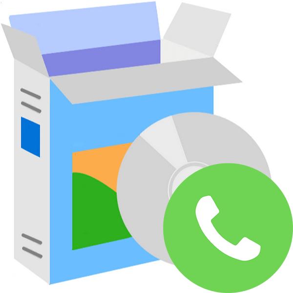 Программы для звонков с компьютера