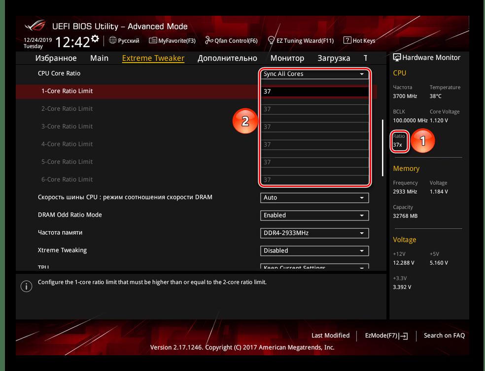 Ручной режим синхронизации ядер в UEFI BIOS