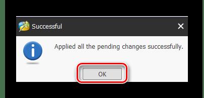 Том был расширен за счет другого раздела в программе MiniTool Partition Wizard на Windows 10