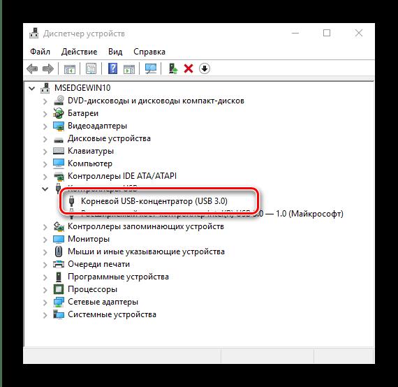 Удачная переустановка устройства для устранения ошибки с кодом 31