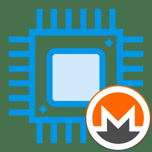 Удаление XMRig CPU miner