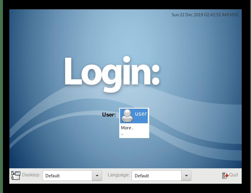 Успешна загрузка графической оболочки после инсталляции системы Zen Installer
