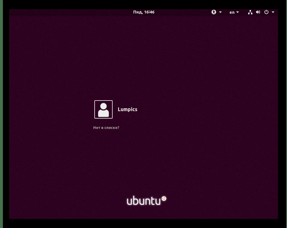 Успешная загрузка операционной системы после установки Linux рядом с Windows 7