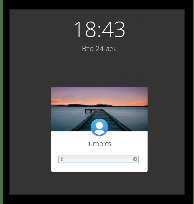 Успешный запуск операционной системы после установки Linux рядом с Windows 10