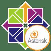 Установка Asterisk в CentOS 7
