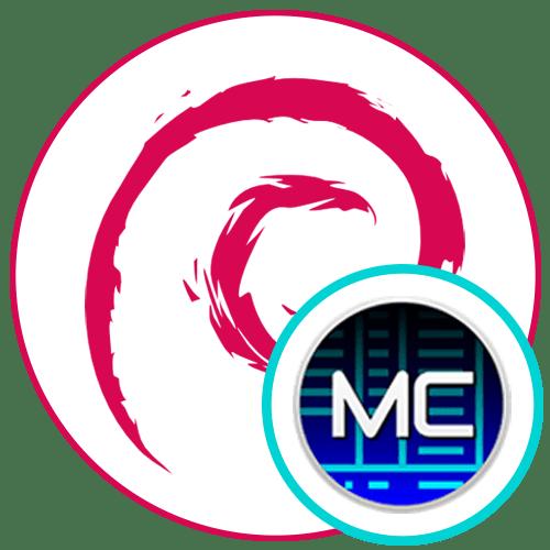 Установка MC в Debian