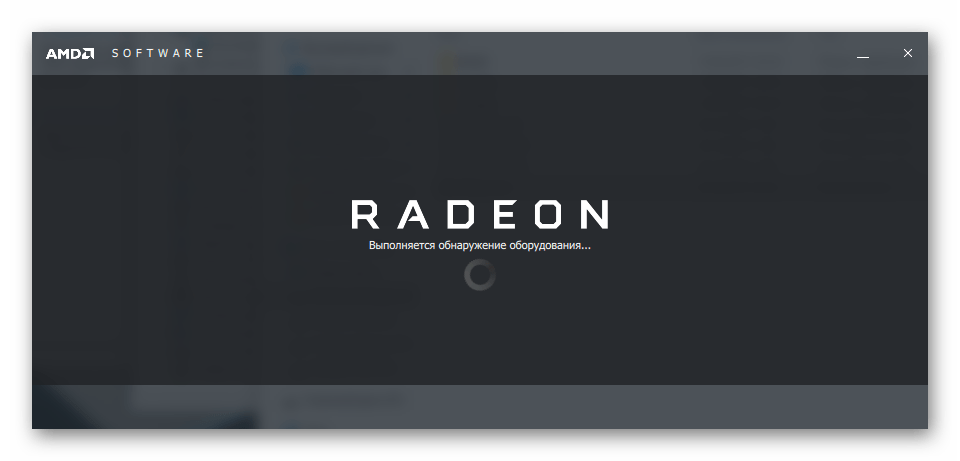Установка ПО, полученного на сайте AMD для получения драйверов для RX 580