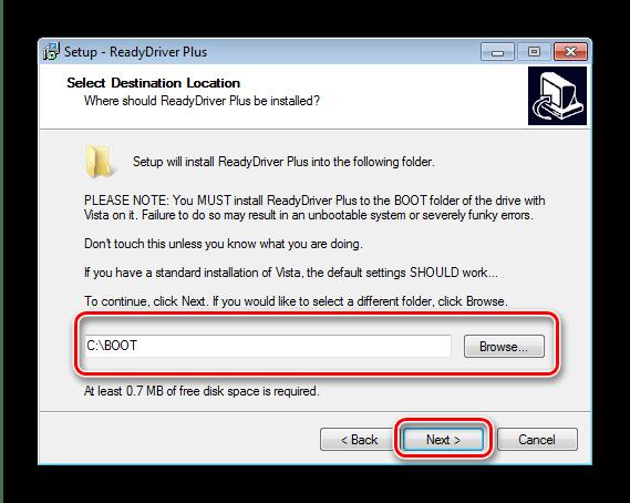 Установка ReadyDriver Plus и выбор папки загрузки