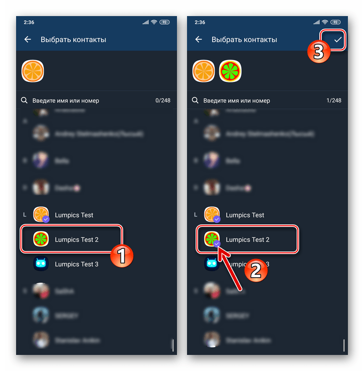 Viber для Android выбор контактов для добавления в группу из секретного чата