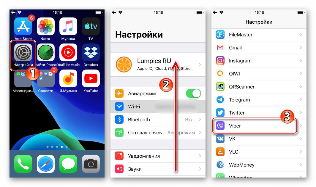 Viber для iPhone переход на страцницу приложения в Настройках iOS