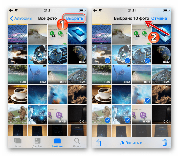 Viber для iPhone выбор фотографий, полученных через мессенджер в программе Фото