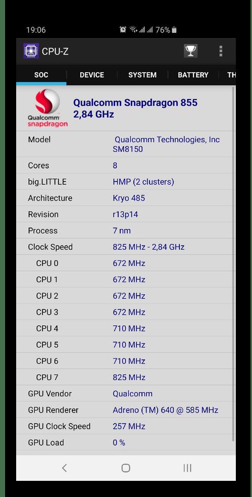 Вкладка SOC и данные о процессоре в CPU-Z