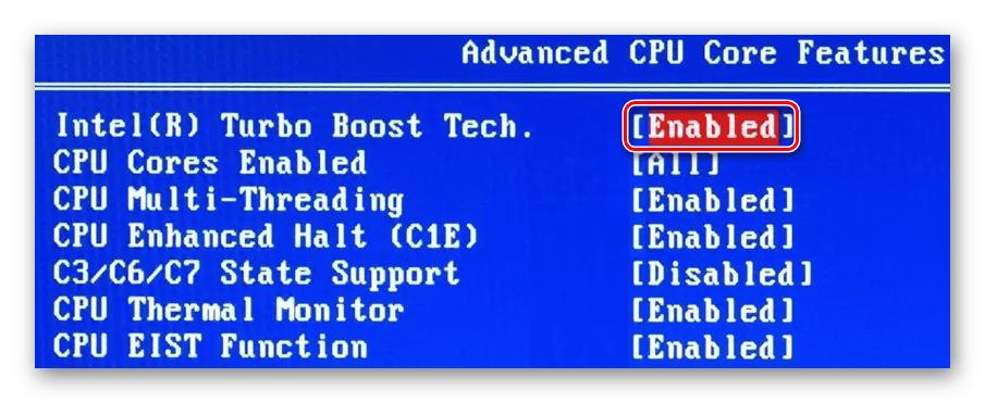 Включение Turbo Boost в не UEFI BIOS