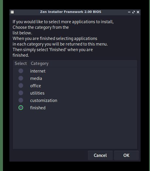 Выбор дополнительных компонентов перед началом инсталляции Zen Installer