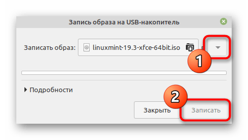 Выбор флешки и начало записи образа на диск перед установкой Linux Mint рядом с Linux Mint