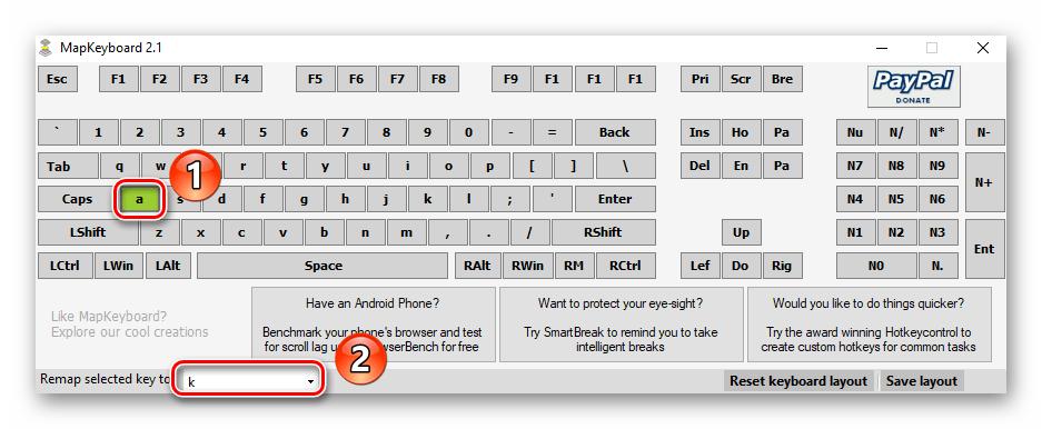 Выбор клавиш для переназначения в программе MapKeyboard на Windows 10