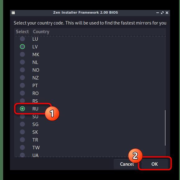 Выбор кода страны для локализации графического установщика Zen Installer