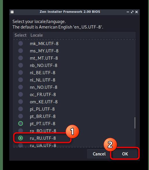 Выбор кодировки символов перед установкой Zen Installer