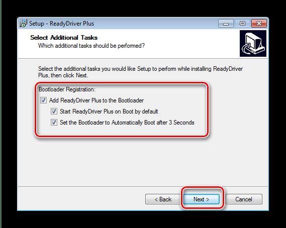 Выбор поведения ReadyDriver Plus во время установки