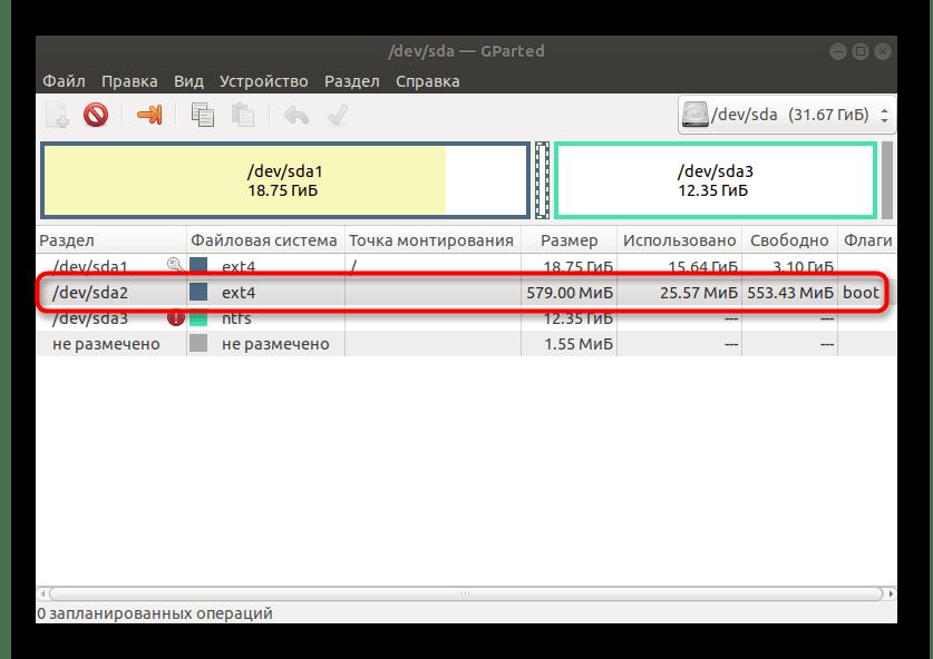 Выбор раздела или диска в утилите GParted в Linux для монтирования