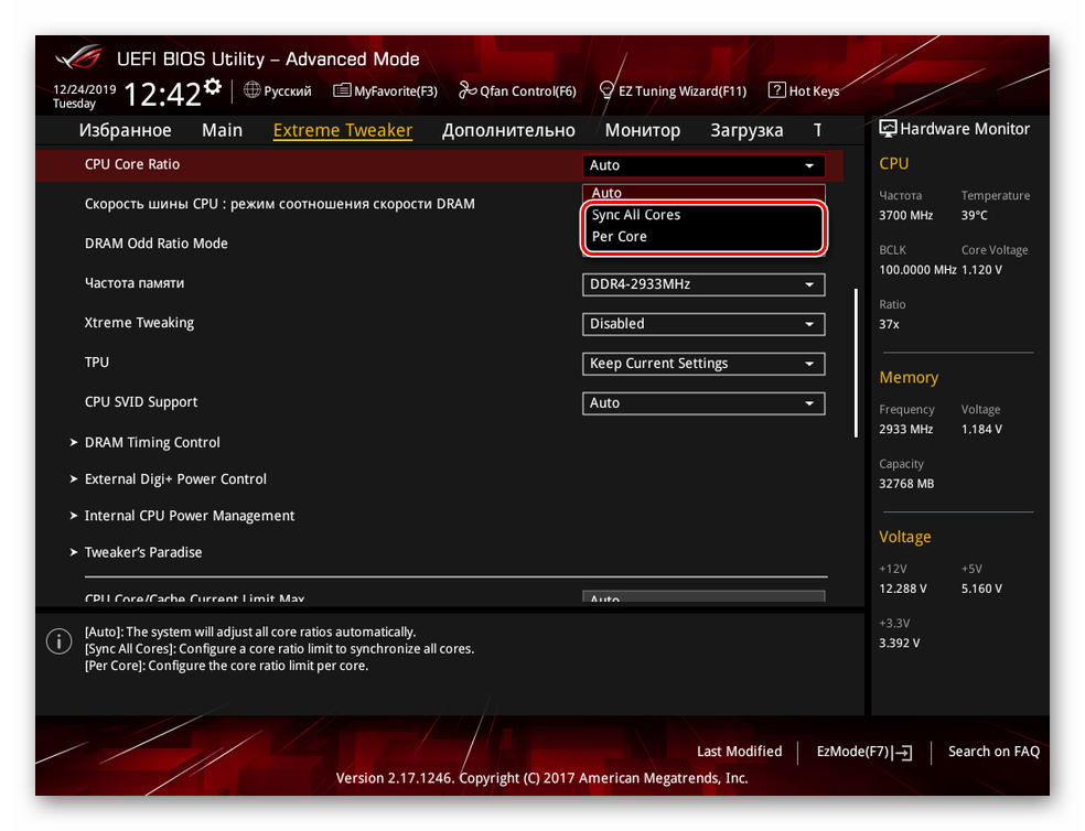 Выбор режима установки значения множителя по ядрам в UEFI BIOS