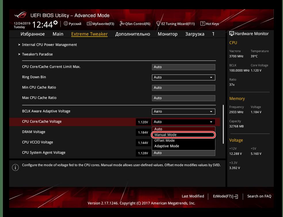 Выбор режима установки значения напряжения CPU в UEFI BIOS