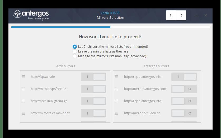 Выбор зеркал для скачивания файлов перед инсталляцией Antergos